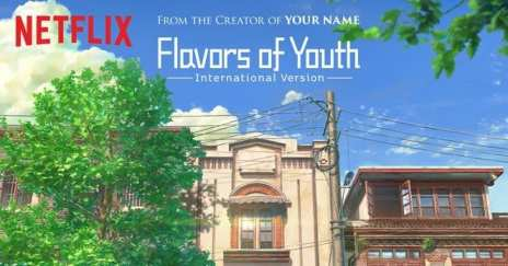 flavors-of-youth